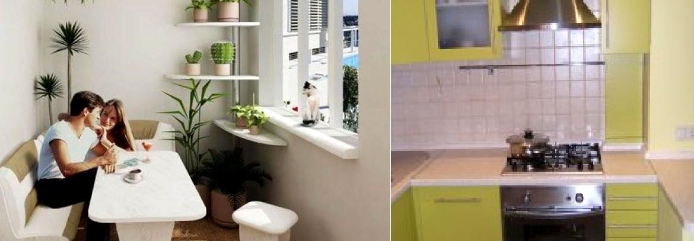 Кухня с выходом на балкон - два потрясающих варианта преобра.