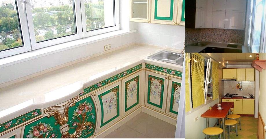 Кухня на балконе или лоджии дизайн - кухня на балконе или ло.